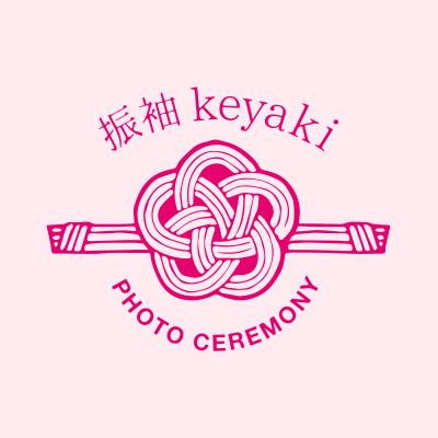 Keyaki振袖レンタル