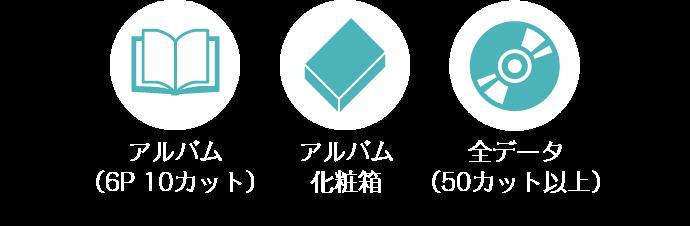 町家&スタジオスタンダードアルバム